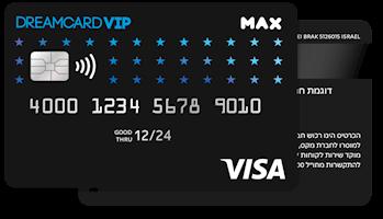 כרטיס אשראי DREAMCARD VIP