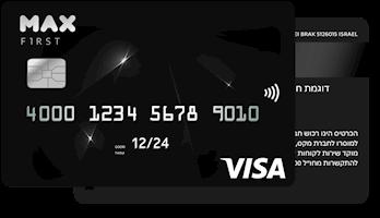 כרטיס אשראי FIRST