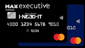 כרטיס אשראי i need it Executive