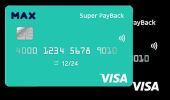 כרטיס אשראי Super Pay-Back