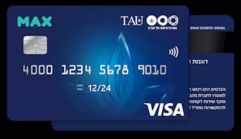 כרטיס אשראי TAU
