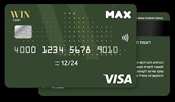 כרטיס אשראי מחסני השוק