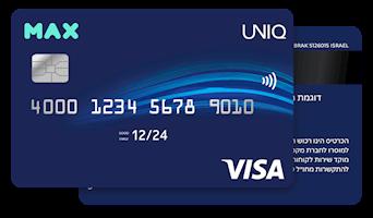 כרטיס אשראי UNIQ