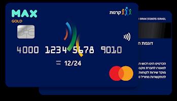 כרטיס אשראי קרנות השוטרים