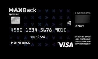 כרטיס maxBack – מקס בק